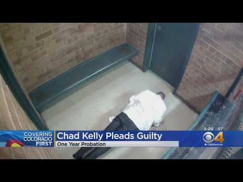 BEARDO - The Chad Kelly Vacuum Incident Has Security Footage