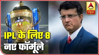 Despite Coronavirus, Here Are 8 Formulas By BCCI To Conduct IPL 2020 | ABP News Exclusive