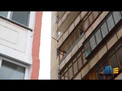 Компания «Балкон 56»