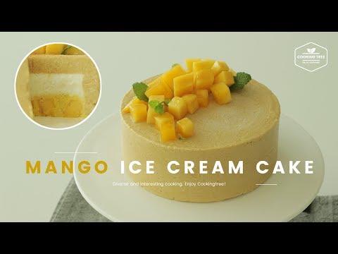 망고가 가득가득~ 망고 아이스크림 케이크 만들기 : Mango ice cream cake Recipe - Cooking tree 쿠킹트리