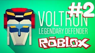 Roblox - Voltron: Legendary Defender PART #2