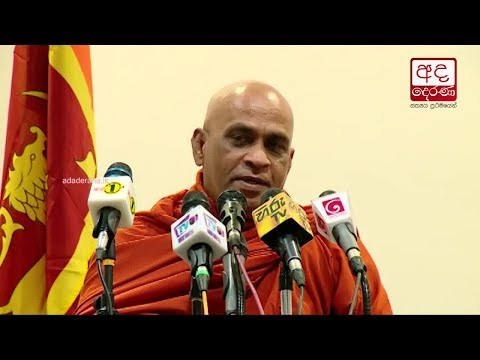 Ven Elle Gunawansa thero speaks before a political forum for the first time
