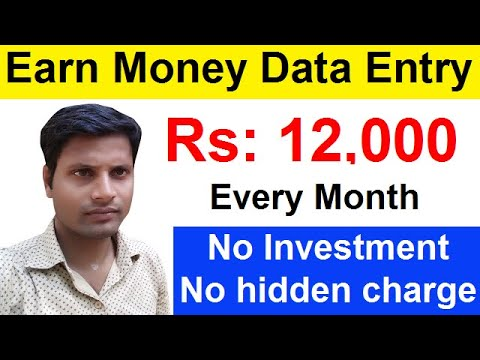 Earn Rs: 12000 Every Month By Typing | Home Based Data Entry Job | No Investment | 24 Hr. Available.