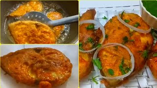 Lahori Fish Fry Recipe | Crispy And Spicy Fried Fish | By Cook With Lubna ❤️