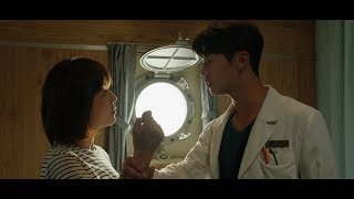 [NEW] Hospital Ship Highlight Preview