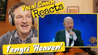Vocal Coach REACTS - Tengri (Tengger)《天堂》Heaven Singer 2018 Live!