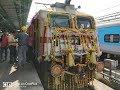 Inaugural 1st Run | Central Railways 1st Rajdhani Express | 22221 CSMT To NZM | Indian Railways
