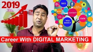 Digital Marketing in 2019 Career & Scope | Jobs & Salary | Growth opportunity in India