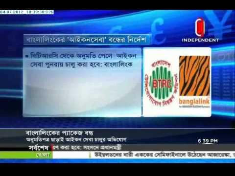 BTRC orders Banglalink to terminate 'Icon'