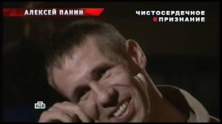 �������� ���� Алексей Панин проходит ДЕТЕКТОР ЛЖИ!!! ������