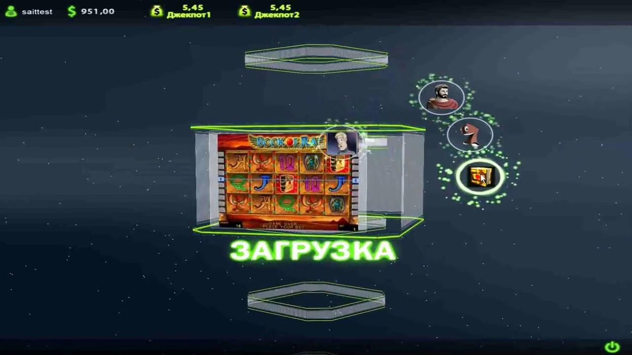 скачать для казино slotsoft.asia