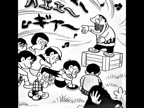 人生(ZIN-SÄY!) - ジャイアン・リサイタル【1987.11.30 @豊島公会堂 ...