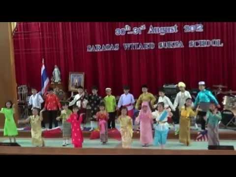 SWS การแสดงชุดอาเซียนร่วมใจ