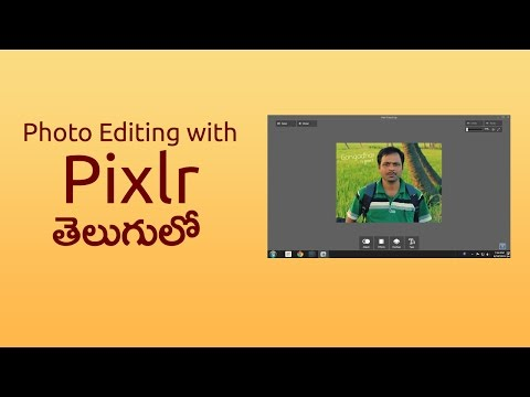 Easy Photo editing with Pixlr ,telugu - Tips & Tutorial తెలుగులో