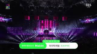 Download Video Blackpink-As if it's your last SBS Gayodaejun MP3 3GP MP4