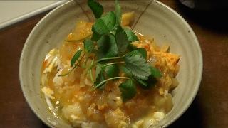 半熟・・? いやいや、「未熟卵とじ」という江戸時代からある料理技法な...