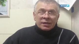 Водители Усть-Янского района просят внести изменения в правила перевозки опасных грузов(, 2017-02-11T09:00:30.000Z)