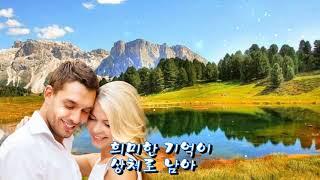 나훈아-매듭(가사자막)