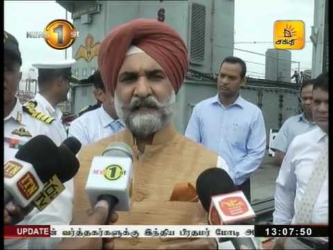 News1st Lunch Time News Shakthi TV 1pm 31st May 2017