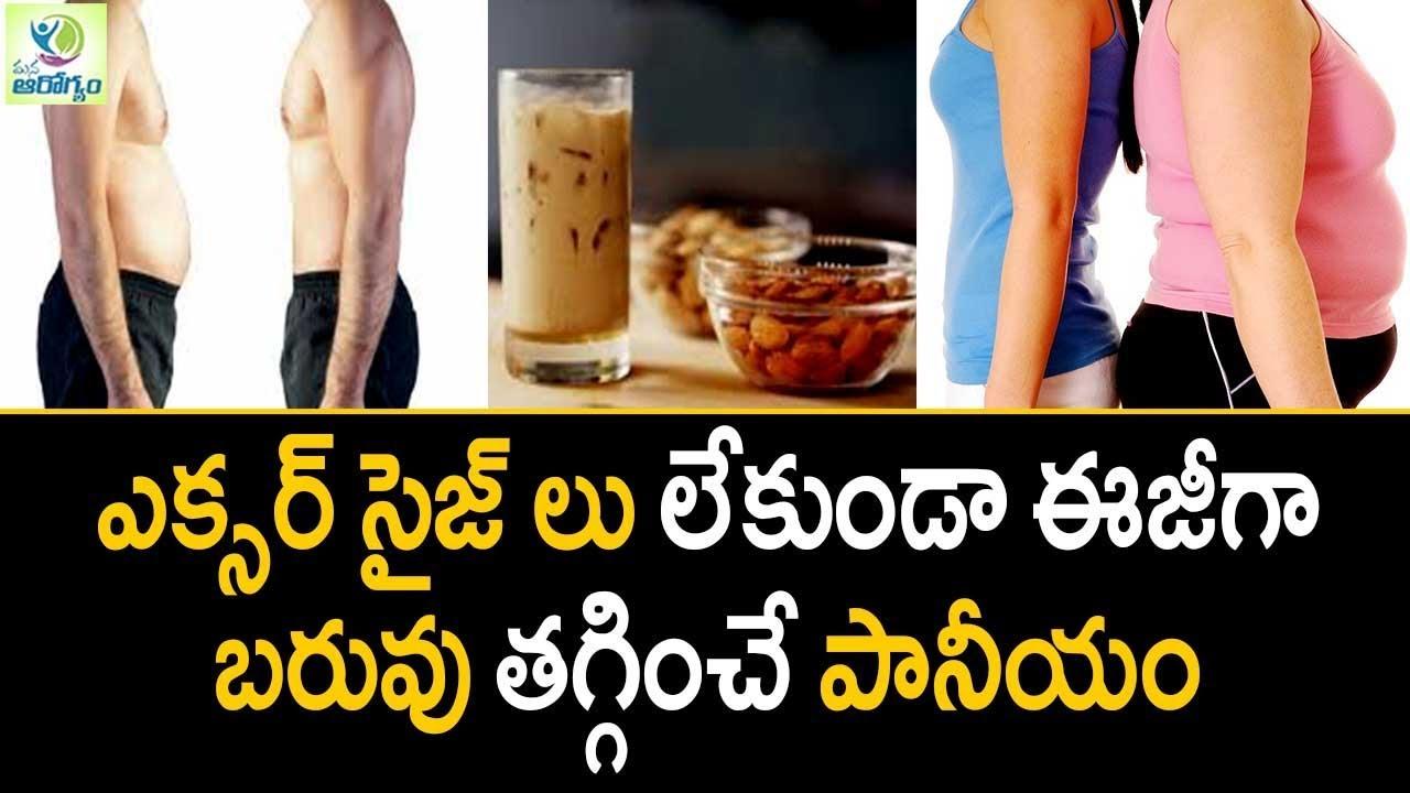 Weight loss nz pills photo 4