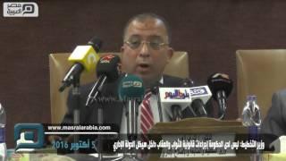 مصر العربية | وزير التخطيط: ليس لدى الحكومة إجراءات قانونية للثواب والعقاب داخل هيكل الدولة الإداري