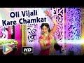 Download Oli Vijali Kare Chamkar | Gujarati Garba Non Stop Song 2016  | Navrang | Kajal Meriya MP3 song and Music Video