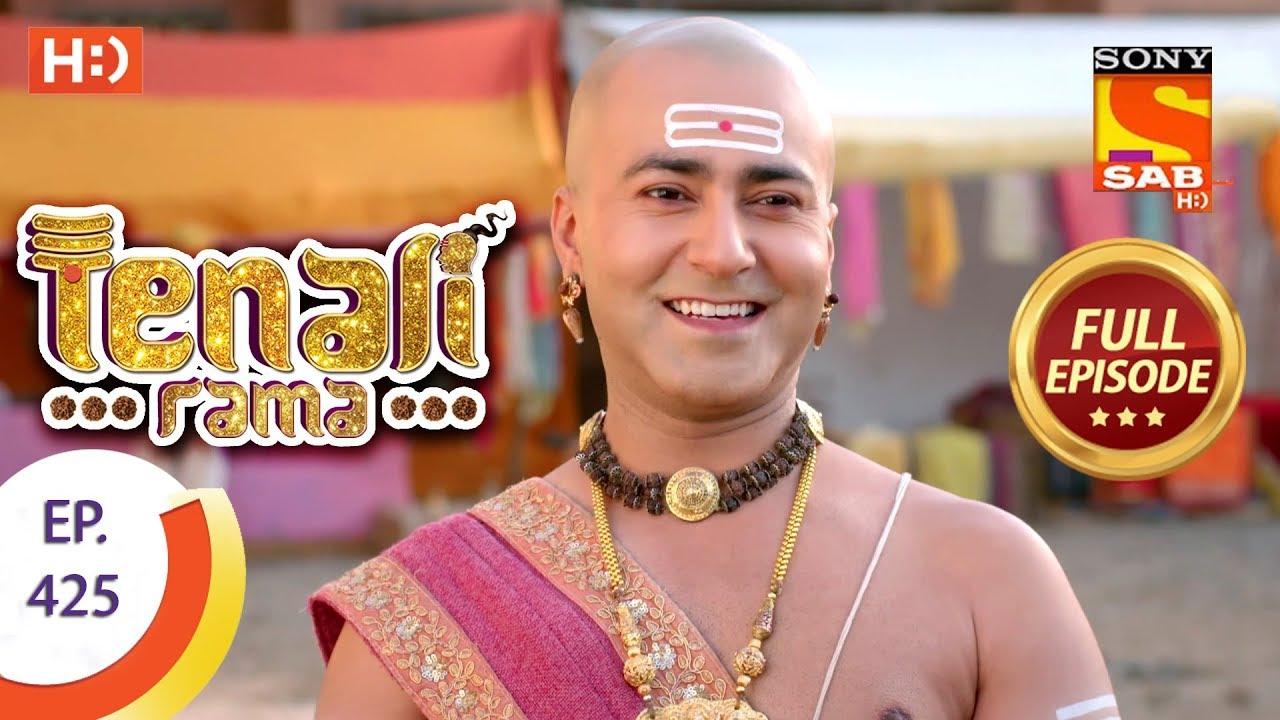 Download Tenali Rama - Ep 425 - Full Episode - 18th February, 2019