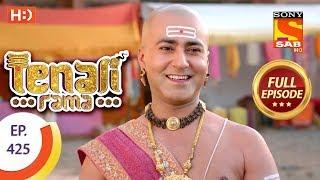 Tenali Rama Ep 425 Full Episode 18th February, 2019