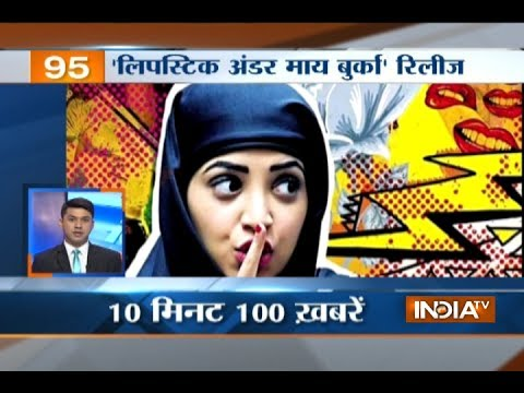 News 100 | 21st July, 2017