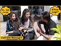 Call Girl Ban Jao Prank on Cute Girls | #Funky Joker