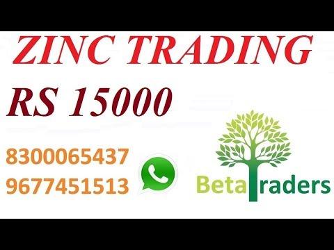 ZINC TRADING  RS 15000 PROFIT LIVE TRADING  BETA STRATEGY  ZINC MINI  TRADING STRATEGIES IN TAMIL