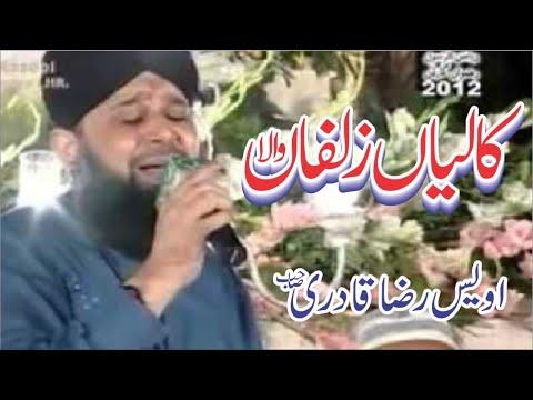 kaliyan zulfan wala Very nice naat by owais raza qadri