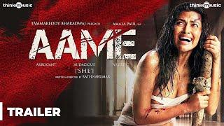 Aame - Telugu Official Trailer | Amala Paul | Rathnakumar | Pradeep Kumar, Oorka