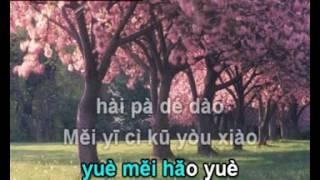 Xin chào ngày mai luyện hát 明天, 你好 with Chinese Pinyin