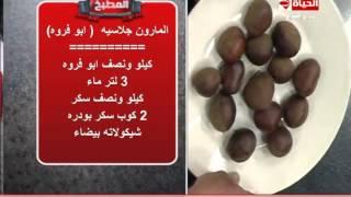 برنامج المطبخ – الشيف يسري خميس – حلقة الإثنين 12-1-2015 – Al-matbkh
