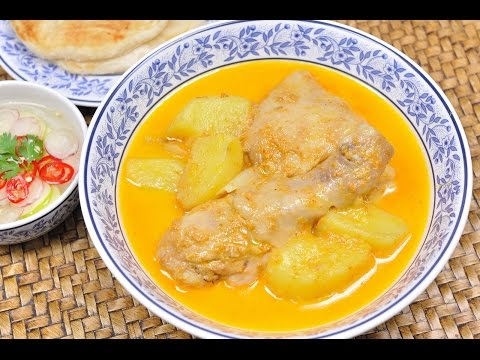 Yellow Curry with Chicken (Thai Food) – Kaeng Kari Gai แกงกะหรี่ไก่