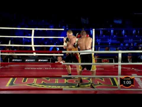 PRO Boxing Show UBP. 06/11/2016. Oleg Yefimovych, UKR - Martin Parlagi CZE