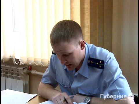 Trip безкидалова Курск Меф Недорого Брянск