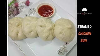 Chinese steamed chicken bun || Chinese Steamed Pork Bun baozi Recipe || steamed chicken bun || R # 5