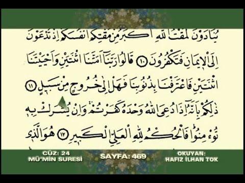 Kuran-ı Kerim 24. Cüz (Hatmi Şerif Mukabele) Hafız İlhan Tok