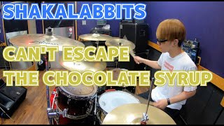 【SHAKALABBITS】「CAN''T ESCAPE THE CHOCOLATE SYRUP」を叩いてみた【ドラム】