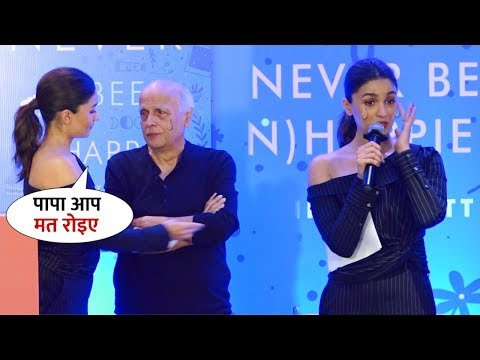 Alia Bhatt Crying with her Father when talking about shaheen Bhatt depression Mp3