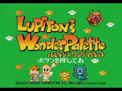 Casio Loopy - Lupiton no Wonder Palette / ルピトンのワンダーパレット Intro Movie
