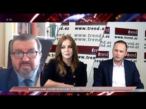 Армянские политические мифы будут разоблачены - эксперты на платформе  Baku Network