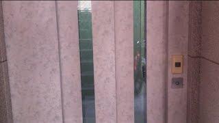 【珍・超小型】大阪市内某雑居ビル日立エレベーター vol.33 thumbnail