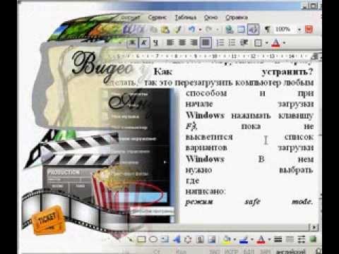 Вопрос: Как обрезать страницы в документе PDF?