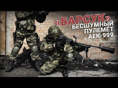 «Барсук» для Спецназа!
