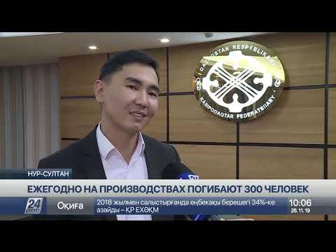 Выпуск новостей 10:00 от 26.11.2019