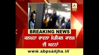 Patient and journalist beaten by doctors