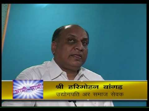 HM Bangur, Managing Director & Director at Shree Cement Ltd. Spl Interview